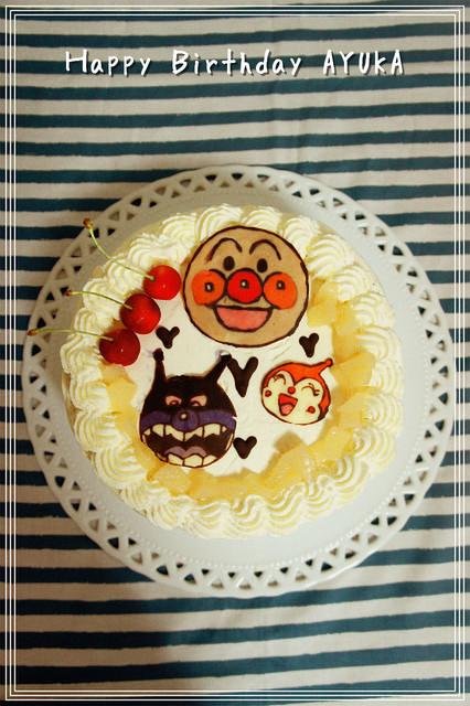 アンパンマンのケーキ♪_f0193555_9534949.jpg