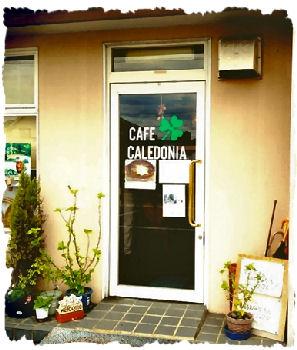 Cafe Caledonia Live ♪_b0156260_12473348.jpg