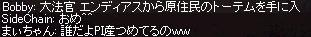 a0201367_05320.jpg