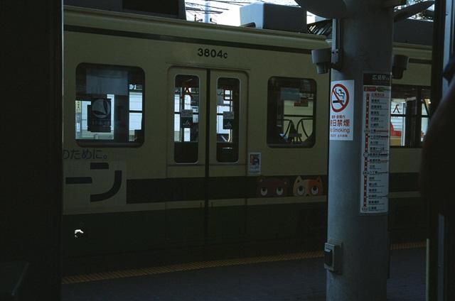f0219074_00102.jpg