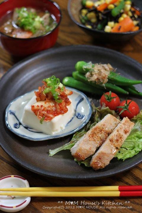 野菜いっぱいのお弁当 ☆ 野菜いっぱいの晩ご飯♪_c0139375_12483798.jpg