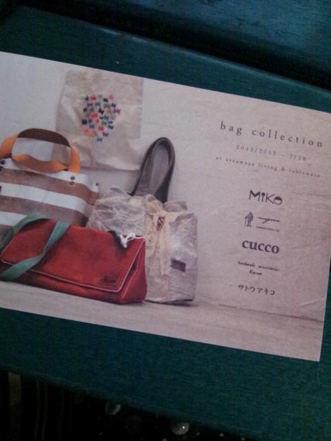 古材チーク家具展とbag collection_c0246783_22284462.jpg