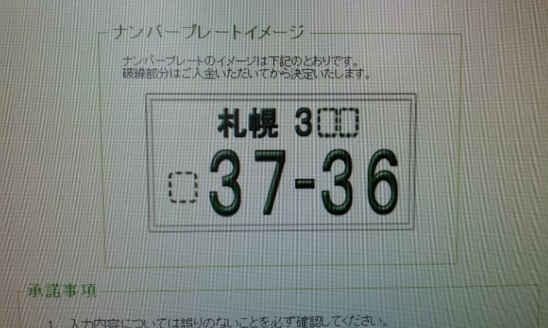 b0127002_2050126.jpg