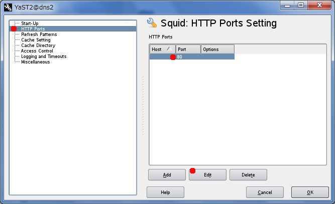 何をいまさら SUSE Linux にSquid_a0056607_15295024.jpg