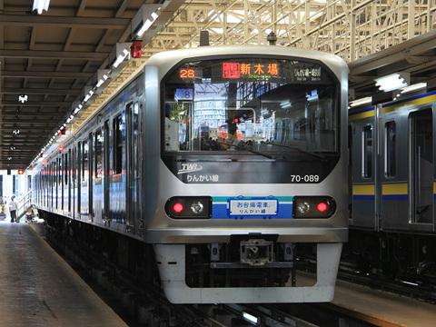 """「伊勢女さん」の""""正夢""""!?:2本の青い線に真ん中に黄色線の電車とは?_e0171614_12434050.jpg"""