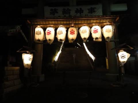 城山八幡宮 夏祭り_f0034816_220923.jpg