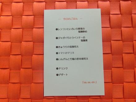 Love・・・♪  7/14①_b0247223_15351483.jpg