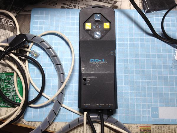 DD-1コントローラー修理依頼_c0061727_216502.jpg
