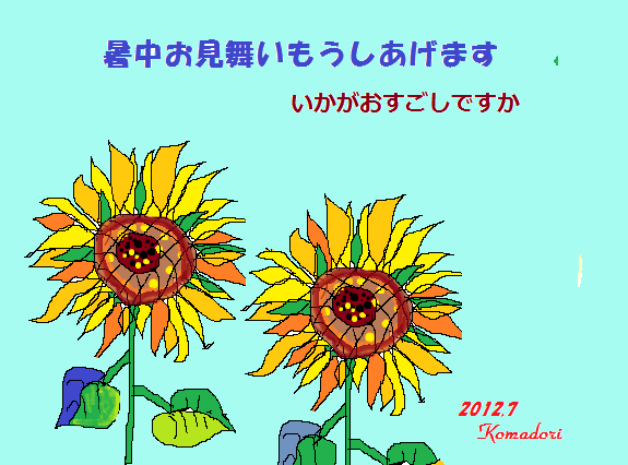 c0123031_15162911.png