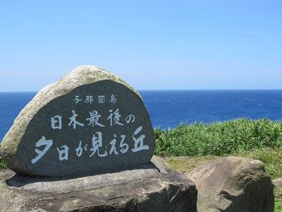 7月 14日  お散歩散歩~_b0158746_1711309.jpg
