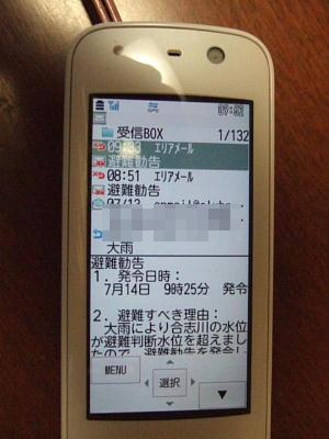 a0098757_1031832.jpg