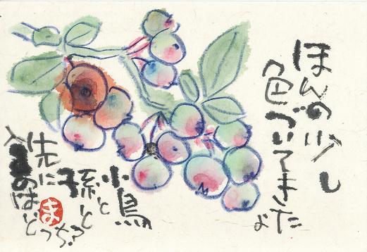 f0179357_198733.jpg