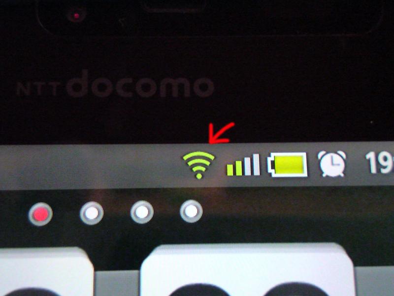 Wi-Fi Set._e0033459_20482488.jpg