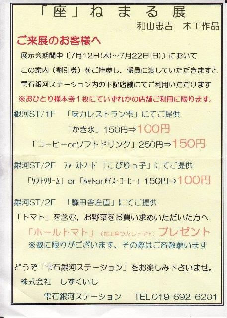 f0206159_8493378.jpg