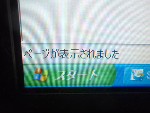 d0166164_14285832.jpg