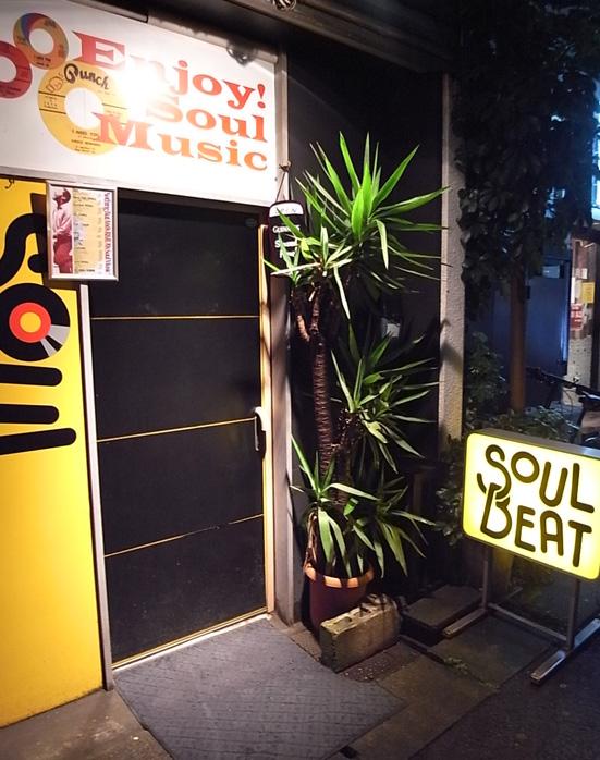 Restaurant&Bar 「Powers(パワーズ)」@新丸子_b0051666_17461949.jpg