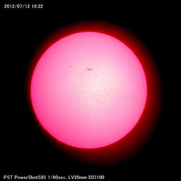 肉眼黒点その2:PowershotS95・デジカメ対決「太陽Hα編」_a0095470_0231643.jpg