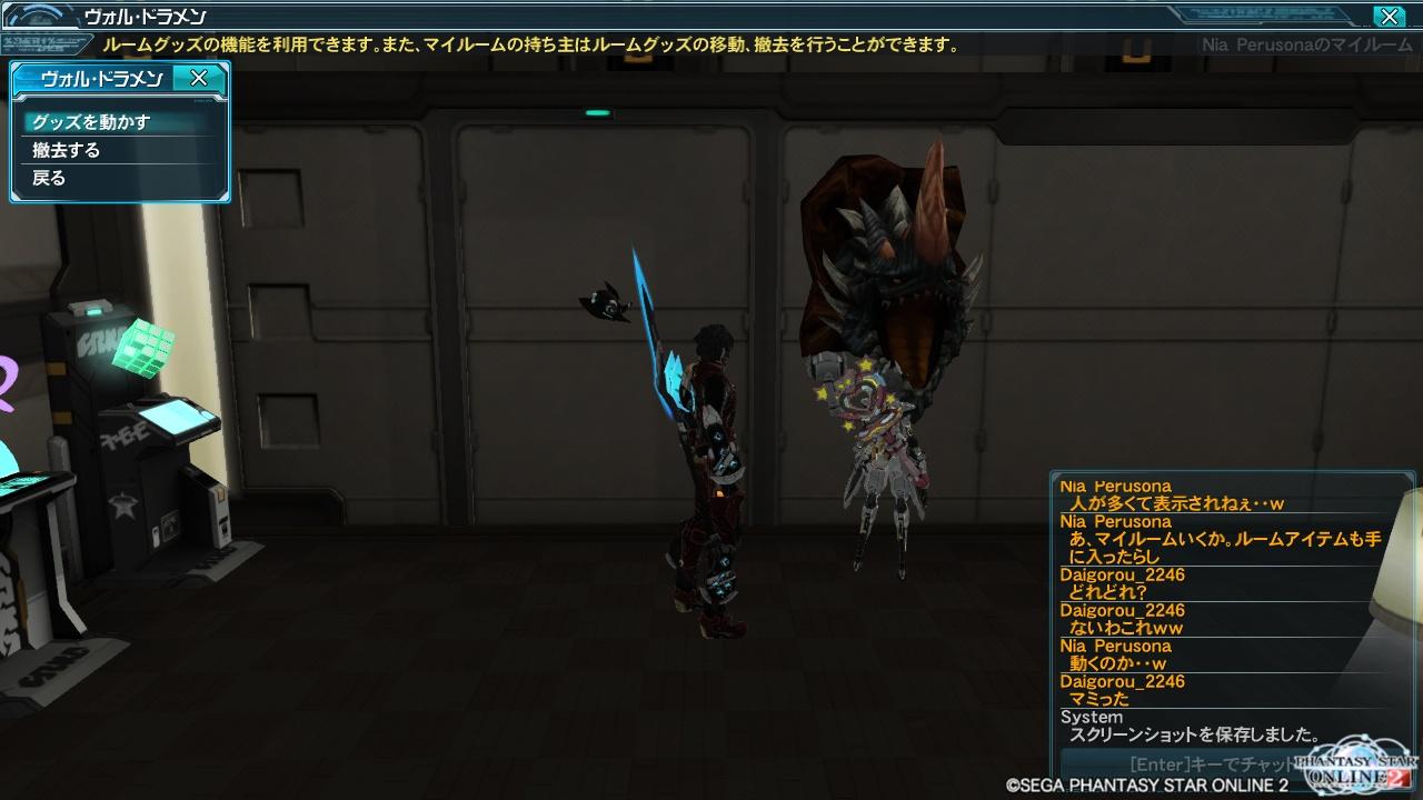 b0091585_14273277.jpg