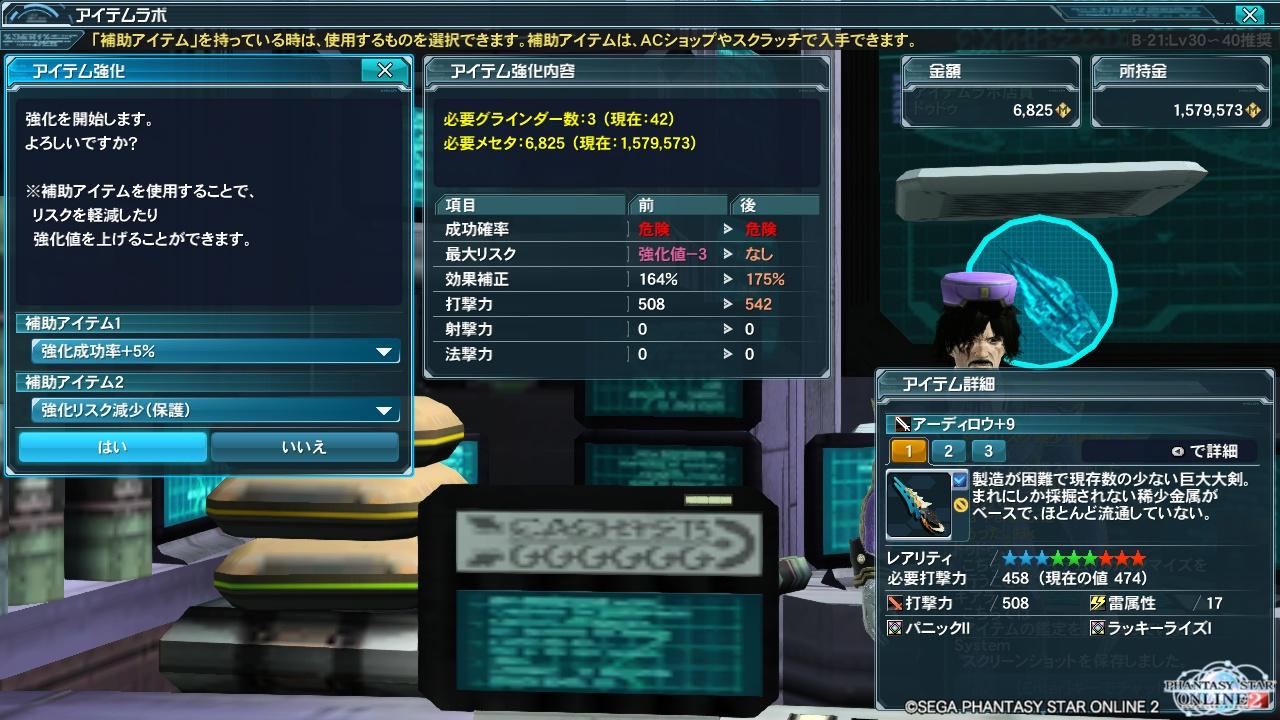 b0091585_1428681.jpg