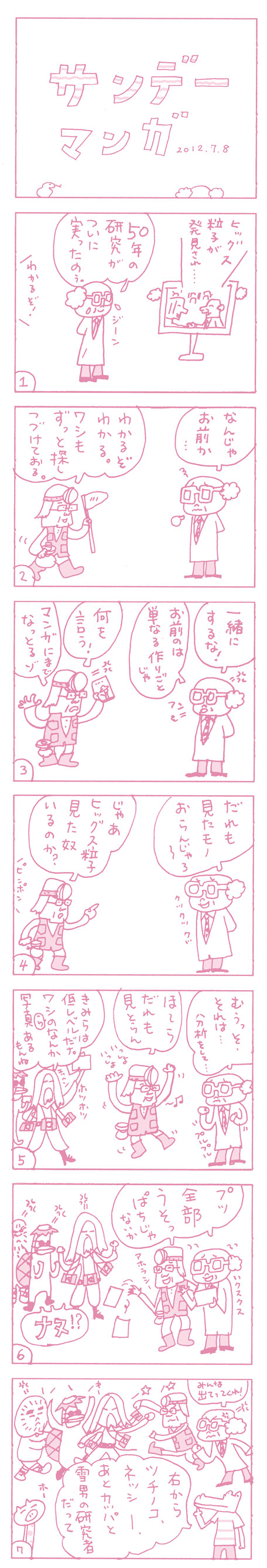 b0102193_1293970.jpg