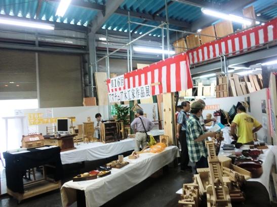 アマチュア木工家作品展1日目_f0227395_17274144.jpg