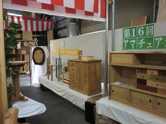 アマチュア木工家作品展1日目_f0227395_1731054.jpg