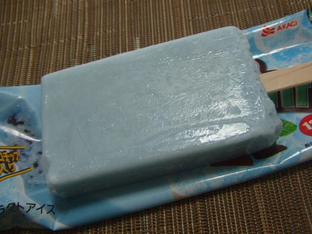 チョコミント氷_f0076001_23223458.jpg