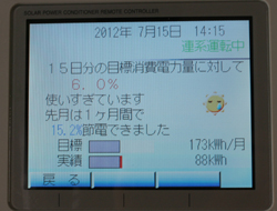 b0238306_14513127.jpg