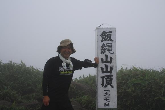 飯縄登山!!_f0229217_13393589.jpg
