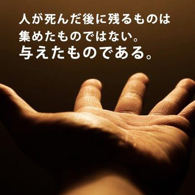 a0125419_2073899.jpg