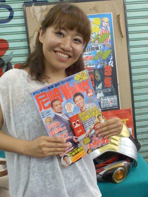『仮面ヒーロー酒場』二号終了!_a0196732_035478.jpg