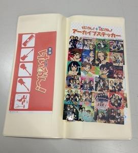 7月18日「映画けいおん!」遂にリリース!_e0025035_1241255.jpg