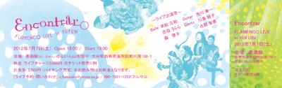 f0063241_3455359.jpg