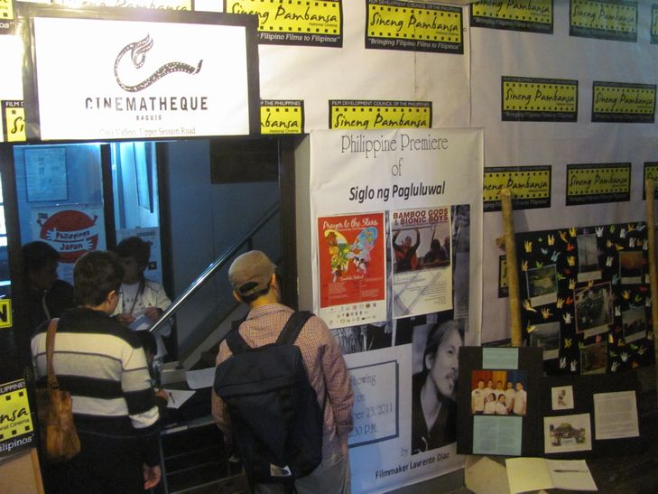 NOW  SHOWING - Japanese Film Festival in Baguio_a0109542_201374.jpg
