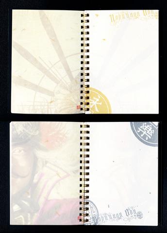 b0145843_015587.jpg