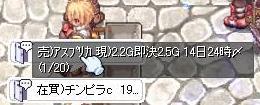 e0066552_18584360.jpg