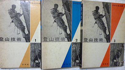 ホコリまみれの技術書が出てきた_b0156456_18162460.jpg