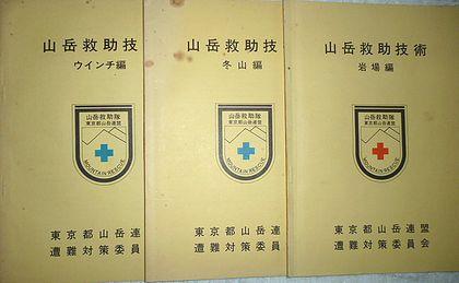 ホコリまみれの技術書が出てきた_b0156456_1820480.jpg