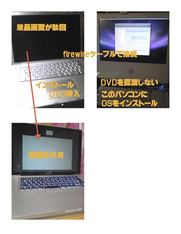 b0056758_0294196.jpg