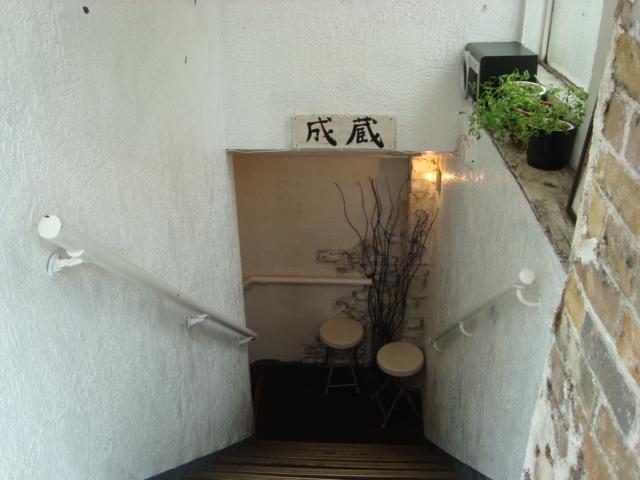 高田馬場「とんかつ 成蔵」へ行く。_f0232060_1161622.jpg