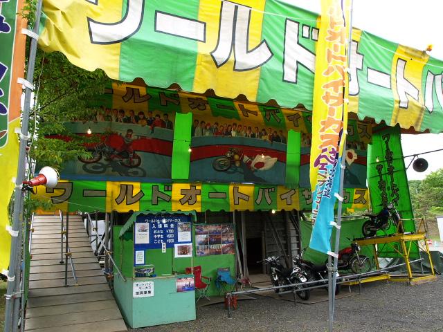 樽前山神社例大祭 2012_d0153062_9375815.jpg
