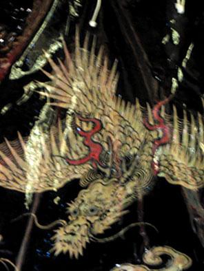 京都祇園祭 2012宵山_b0153663_15494335.jpg
