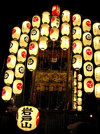 京都祇園祭 2012宵山_b0153663_15511534.jpg