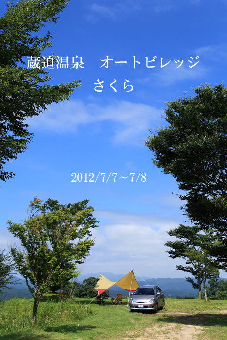 d0220663_161265.jpg