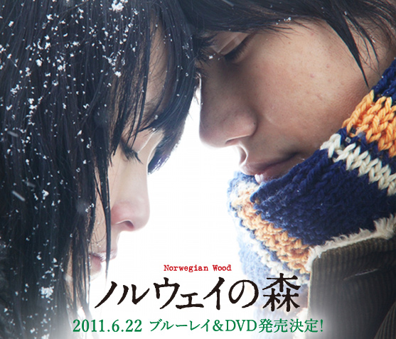 2012-07-15 『ラム・ダイアリー』@「新宿ピカデリー」_e0021965_1041263.jpg