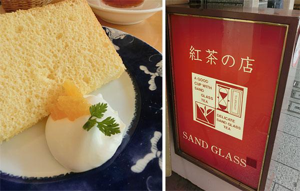 *横浜 D-marina・元町 SAND GLASS*_f0001469_23301335.jpg