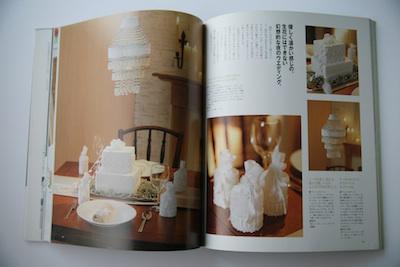 マミ先生の本「ウエディング・昼と夜のスタイル」_c0072971_21494192.jpg