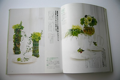 マミ先生の本「ウエディング・昼と夜のスタイル」_c0072971_21494373.jpg