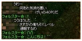 c0037277_2345353.jpg