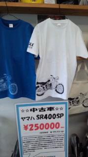 4周年記念Tシャツ_a0165286_14165524.jpg